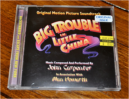 The Big Trouble in Little China Soundtrack!