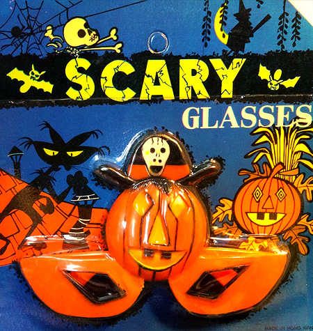 Put on your Halloween Scary Glasses for I-Mockery's annual 'Two Months of Halloween' celebration is here!