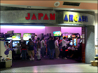 Whether you speak Japanese or not, you can still play the games. Well, most of them at least.