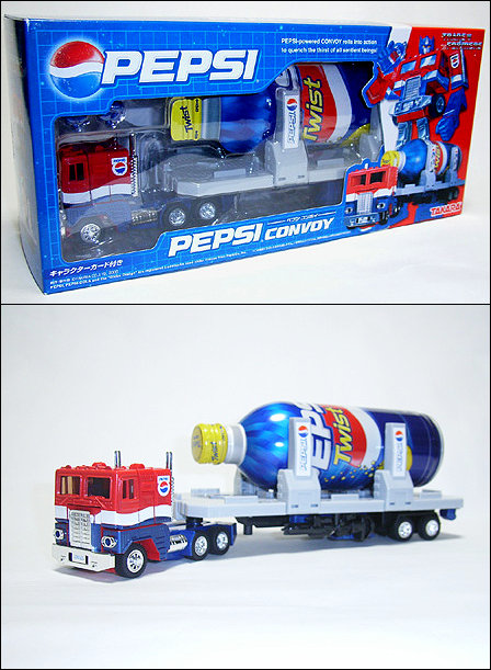 Three Transformers toys that will make your head explode