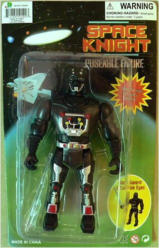 Space Knight! Eat your heart out, Darth Vader!