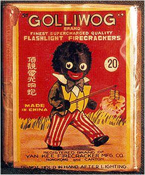Black Cat Waterproof Firecrackers