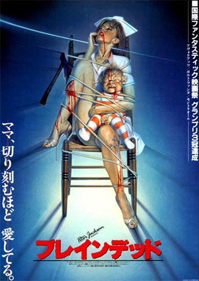 Remarkable, amusing Japanese erotic horror pictures consider, that